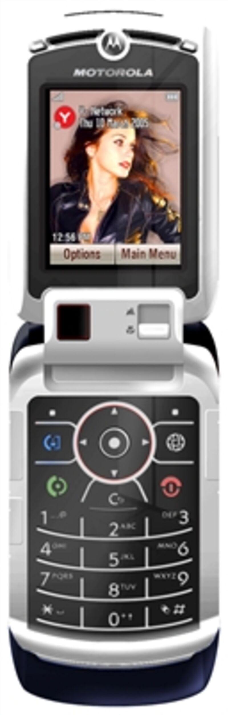 Motorola MOTORAZR V3x