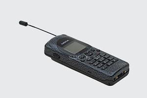 Nokia 2110i