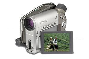 Canon DC20