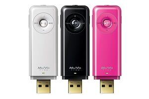 Creative MuVo T100 2GB