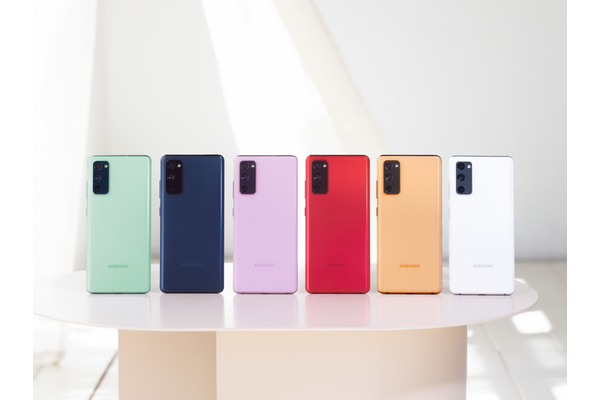 Samsung released a new cheaper Galaxy S20 variant: Here's Galaxy S20 FE