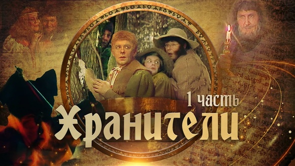 Long-lost Soviet Lord of the Rings movie was found and is now at YouTube