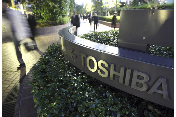Toshiba bows out of laptop business
