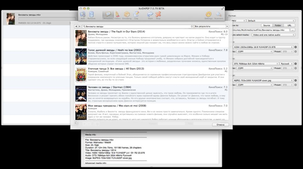 Files which can be opened by Mac OS X Lion