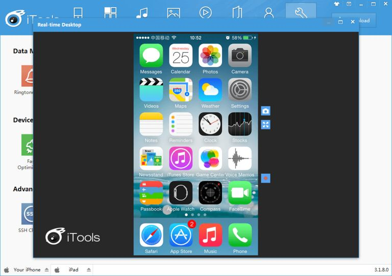 itools latest version free download for windows 7 64 bit