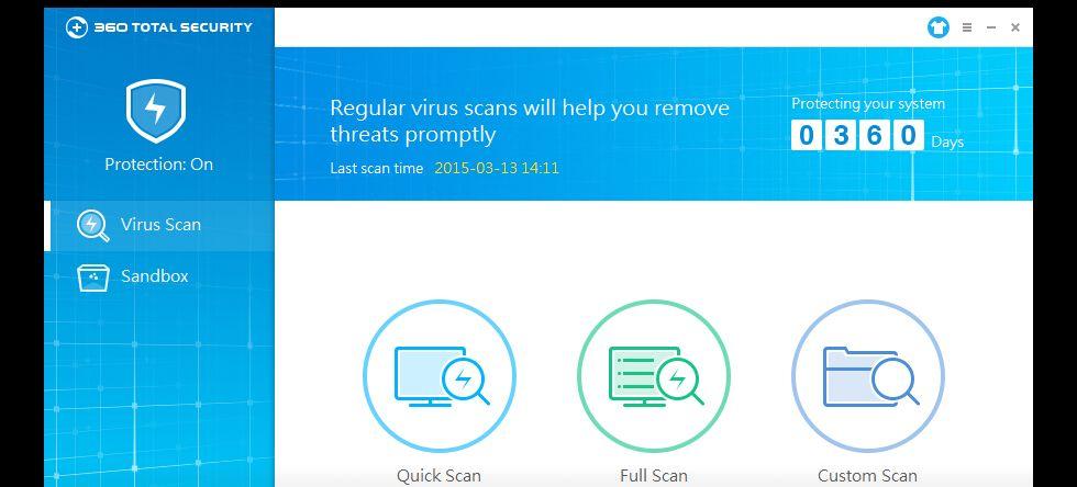 Download 360 Total Security Essential v8 8 0 1114 (freeware