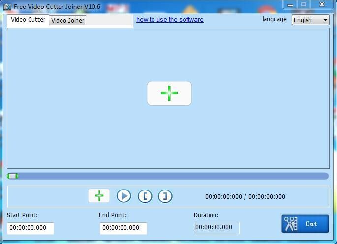 free mp4 trimmer download