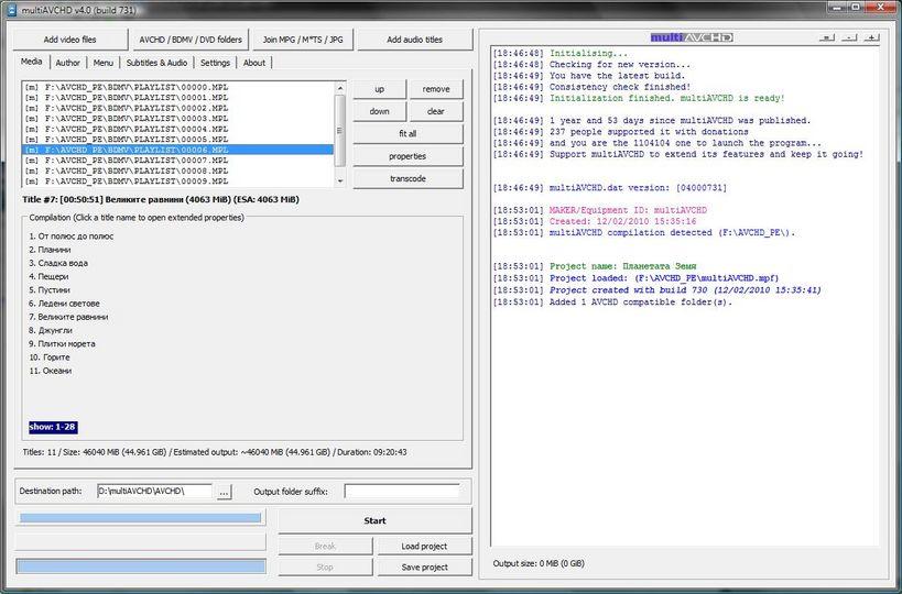 multiavchd 4.1