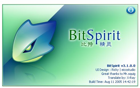 Bidspirit - Online auctions in the USA