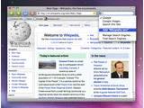 Mozilla Camino for Mac OS X v1.6.4