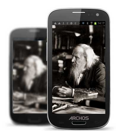 Archos to get in the Android smartphone game - AfterDawn