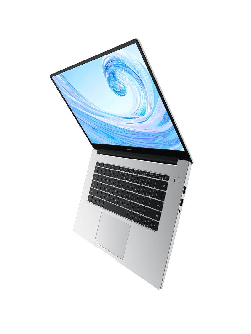 MateBook D 15 on yksi portti enemmän kuin pienemmässä