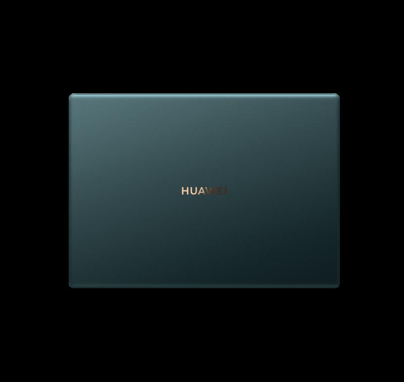 Huawei-logo kannettavassa