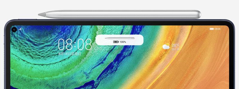 Huawei MatePad Pron kaveriksi saa hommattua kynän