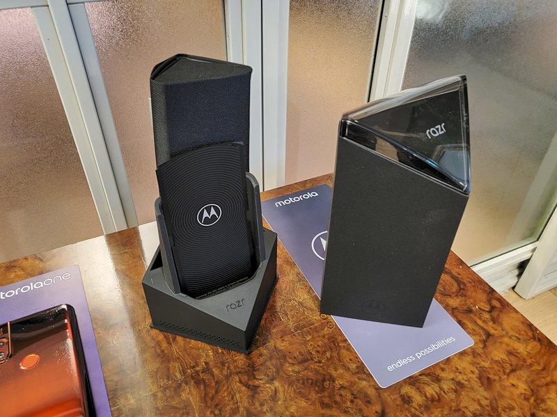 Motorola Razr saapuu erikoisessa paketissa