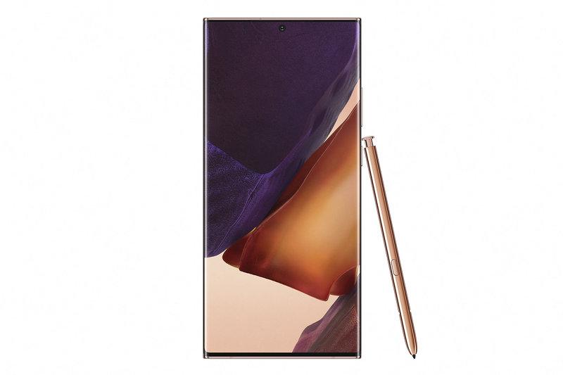 Galaxy Note20 Ultra edestä S Pen kynän kanssa