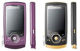 Samsung U600 EVO ja U700 EVO