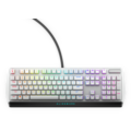 Alienware-aw510k-white.png