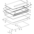 Apple patentoi aurinkokennoilla ja kaksipuoleisella näytöllä varustetun MacBookin