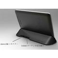 Nexus 7:n lataustelakka saapuumassa myyntiin