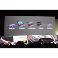 Samsung saattaa kuopata Androidia ajavan Windows 8 -hybridin Ativ Q:n