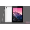 Tässä on kenties viimeinen Nexus-tabletti