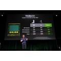Nvidia intro Tegra K1.jpg