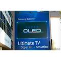 Samsung Super OLED Sensation.png