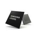 Samsung lupaa lisää suorituskykyä ja enemmän akkukestoa – Esitteli LPDDR5-muistin