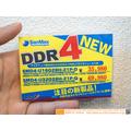 Japanissa on jo tarjolla DDR4-muisteja