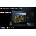 Sharpilta tammikuussa 10,1 tuuman Windows 8.1 -tabletti 2560 x 1600 -resoluutiolla
