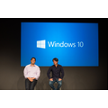 Terry-Myerson-Joe-Belfiore-take-QA-from-press-and-analysts.jpg