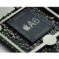 Samsung aloittaa Applen A6-mobiilisirujen valmistuksen riidoista huolimatta