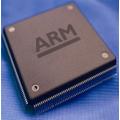 arm-processor_250px.jpg
