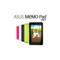 Asus MeMo Pad HD 7 er tilgængelig i Danmark nu