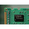 Micron osti Elpidan - muistien hinnat liikkeelle?