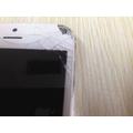 iPhone 5 eksploderer: Kvinde får stumper i øjet