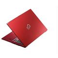"Fujitsulta ""maailman ohuin ultrabook"" - resoluutio 3200 x 1800"
