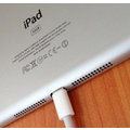 ipad_mini_leaked_250px_2012.jpg