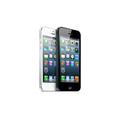 Rygte: iPhone 5S er 31% hurtigere end forgængeren