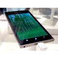 Lenovo lancerer første Smartphone med Intels Clover Trail+