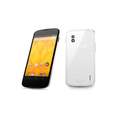 LG sender en hvid Nexus 4 på gaden