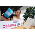 LG annoncerer den 5 tommer store Optimus GK