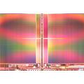 Micronilta maailman pienin 128 gigabitin SSD-muisti