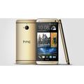 HTC One kommer snart i en diskret guldudgave