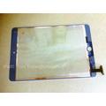 *Rygte: Lækket foto viser en smallere ramme til iPad 5