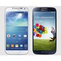 4G udgaven af Samsung Galaxy S4 kommer til Danmark