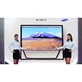 Samsung esittelee Pixeliä ja Retinaa tarkempaa näyttöä