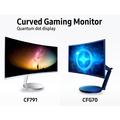 samsung_CF791_CFG70_quantum_dot_monitors.png