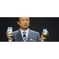 """Samsung Galaxy S4 er offentliggjort med 5"""" 1080p-skærm"""